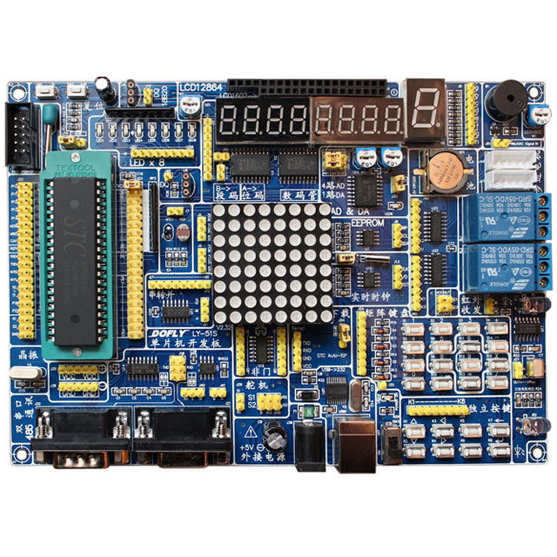 ARM 3.0 inch Touch Screen 51 Single Chip Microcomputer STM32 Learning Board Arduino Development Kit Set